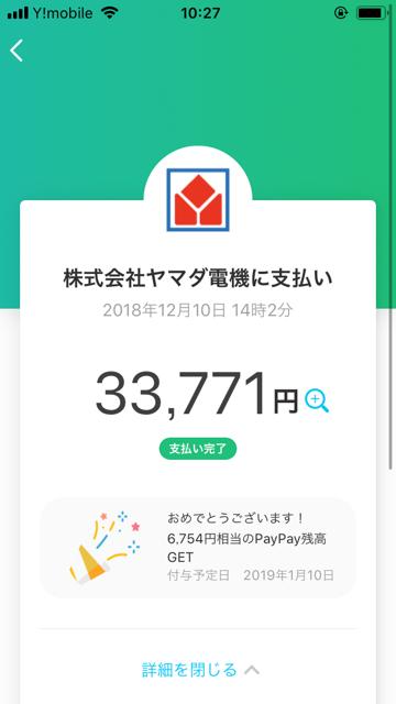 resized_16_20181214103243b07.jpg