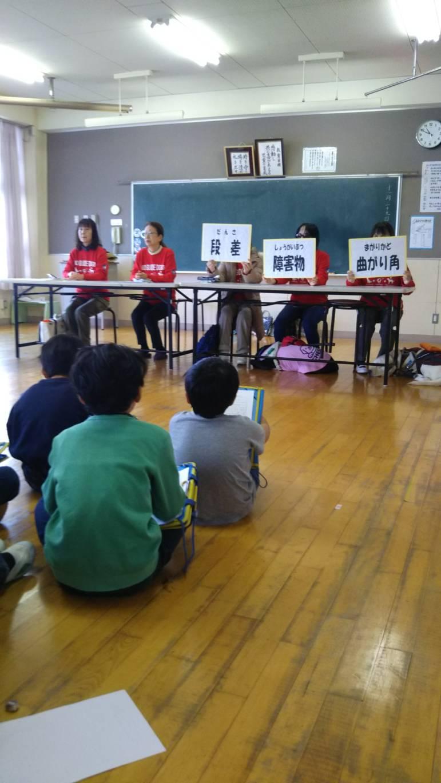 箕田小学校3