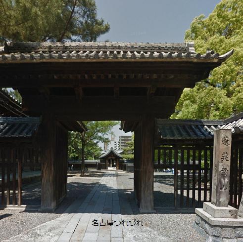 東区蓬莱山徳寺 門