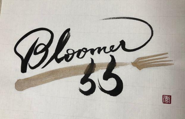 bloomer55a.jpg