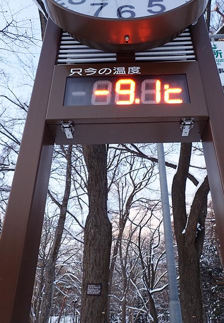 冷え込む円山公演01