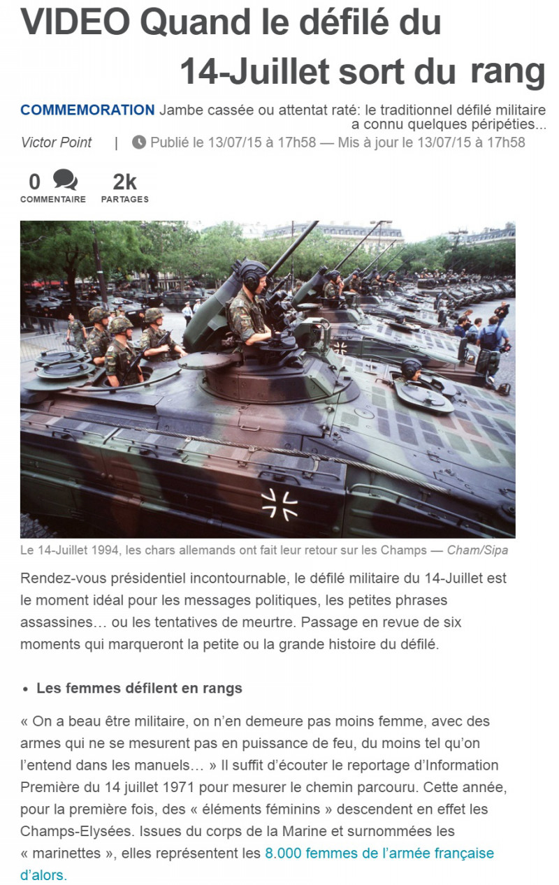 NATO軍の鉄十字戦車2