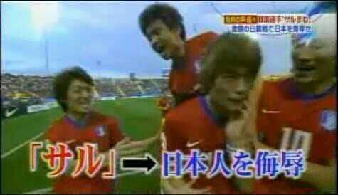サル顔のレイシスト朝鮮人1