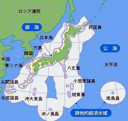 日本の領土 領海