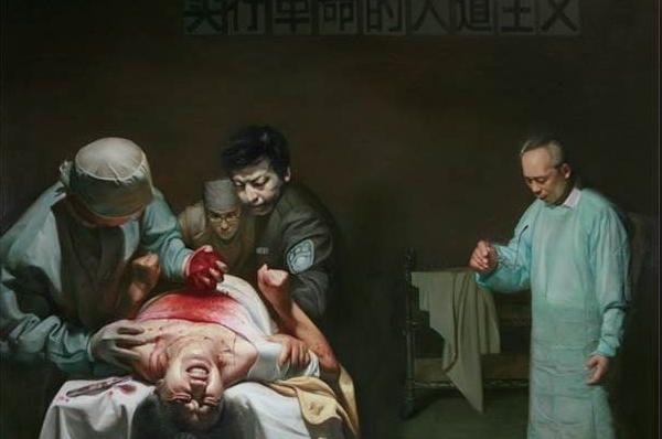 臓器狩り絵画