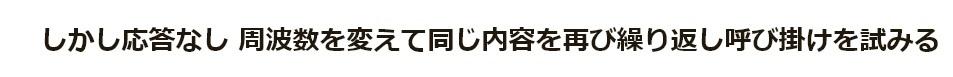 日本へ敵対行為をとったチョン4