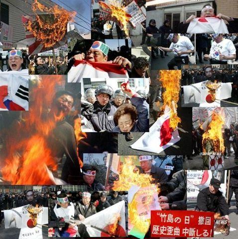 反日の朝鮮人