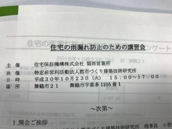 IMG_0895.jpg