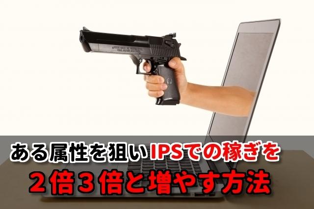LqX2BkA2aI3Q4li1544803056_1544803241.jpg