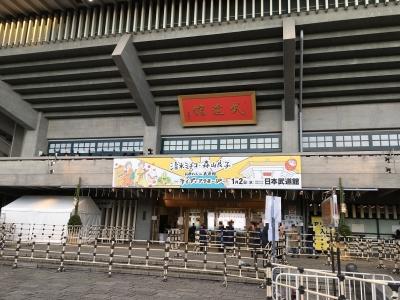 koukyosanga2019010211.jpg