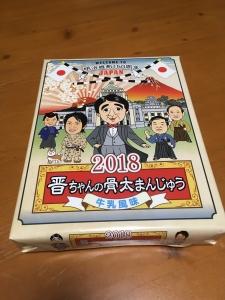 koukyosanga2019010216.jpg