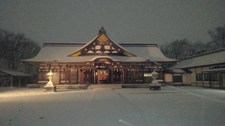秋田縣護国神社