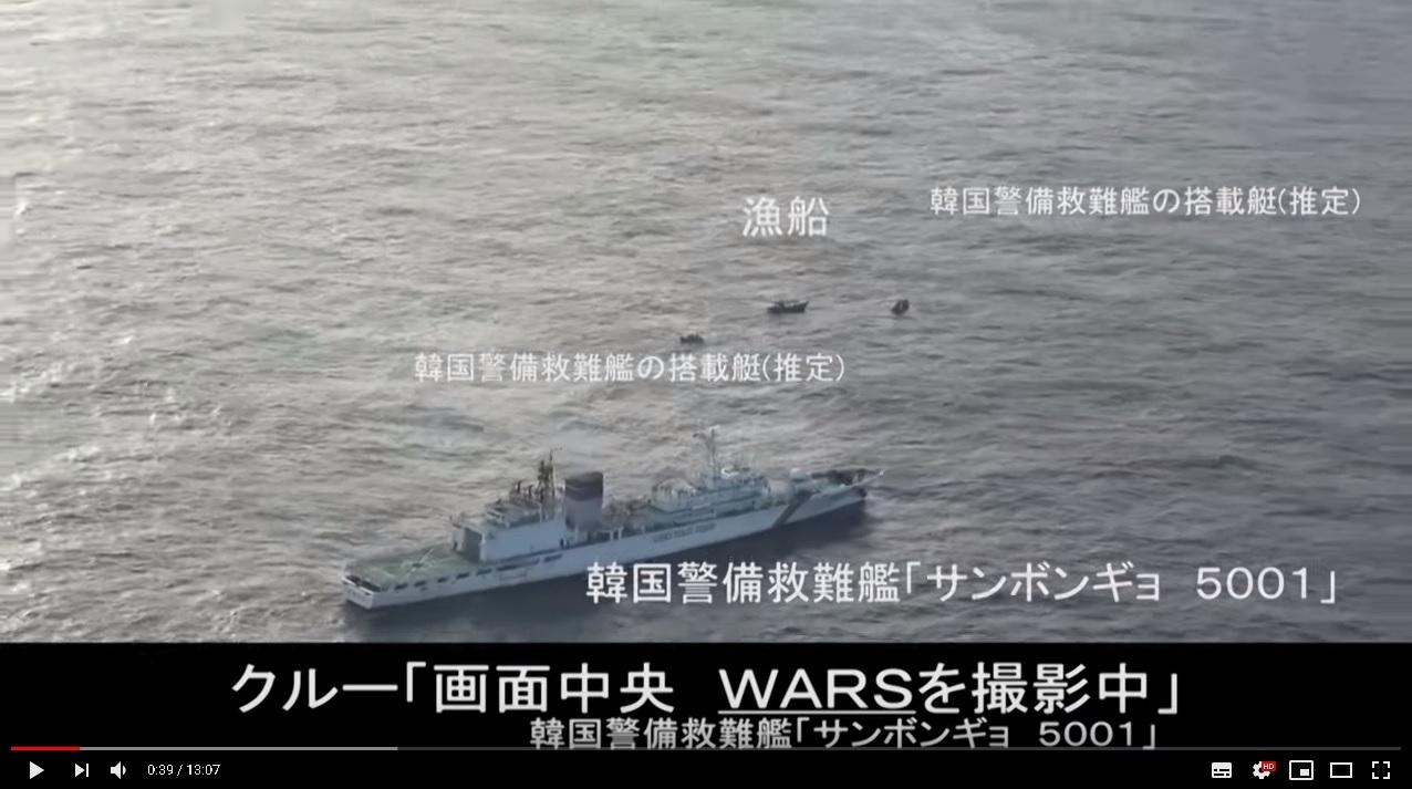 北朝鮮と接触する韓国艦