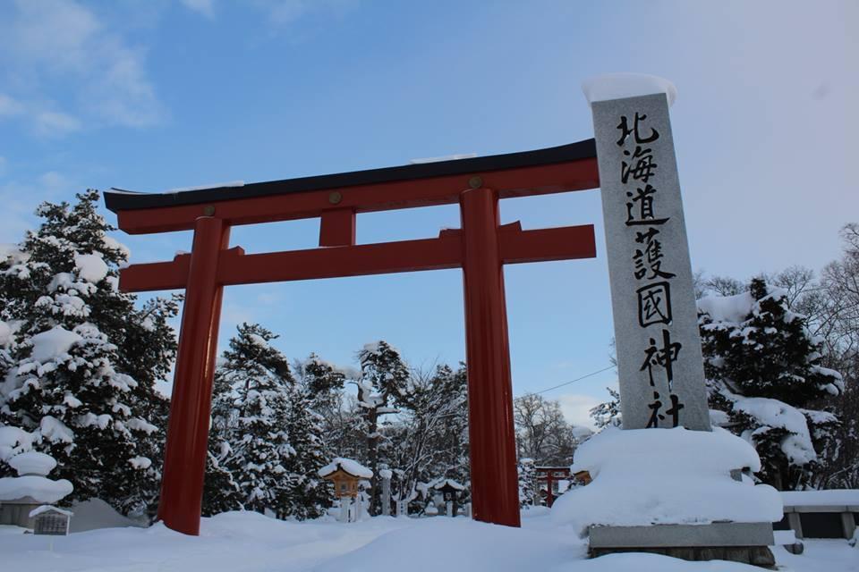 北海道護国神社①