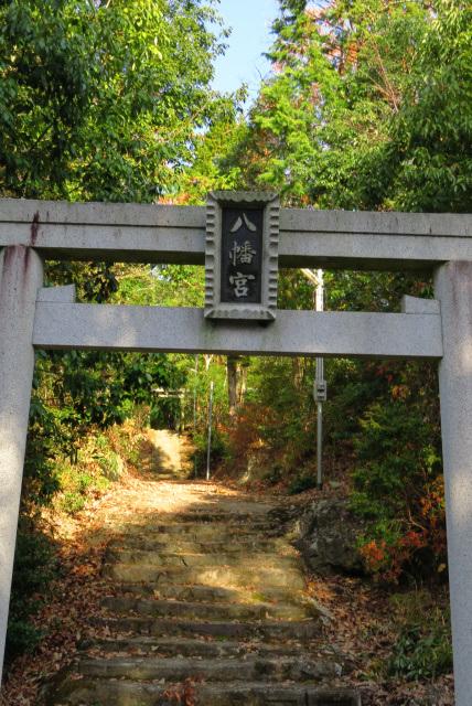 有馬富士公園の途中にある八幡宮の鳥居