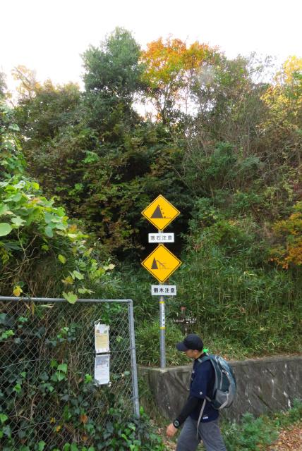 広島アルプスの登山道