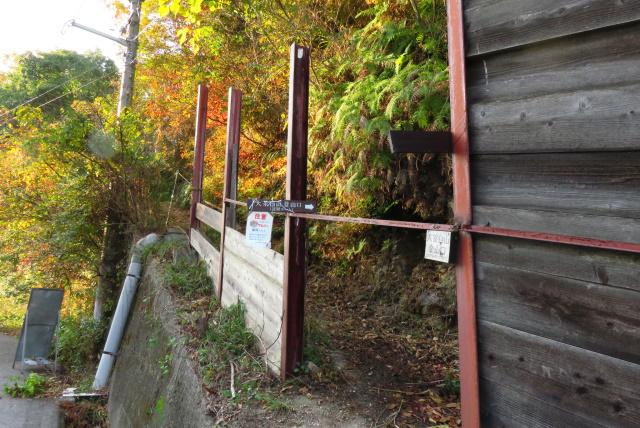 広島アルプス_大茶臼山の登山口