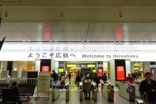広島駅_改札のWeolomeの文字