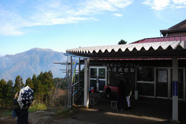 石鎚ロープウェイ山頂駅