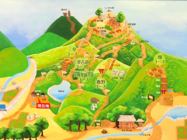 三草山登山口の登山コース