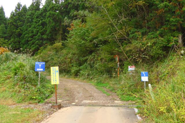 蘇武岳_名色登山口_高圧線ゲート