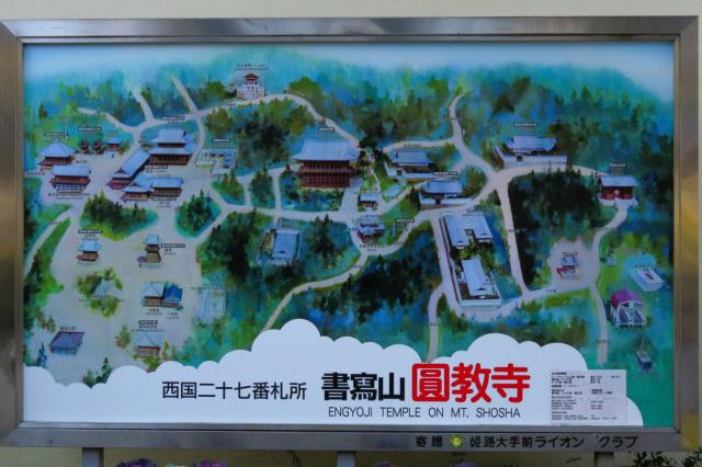円教寺マップ