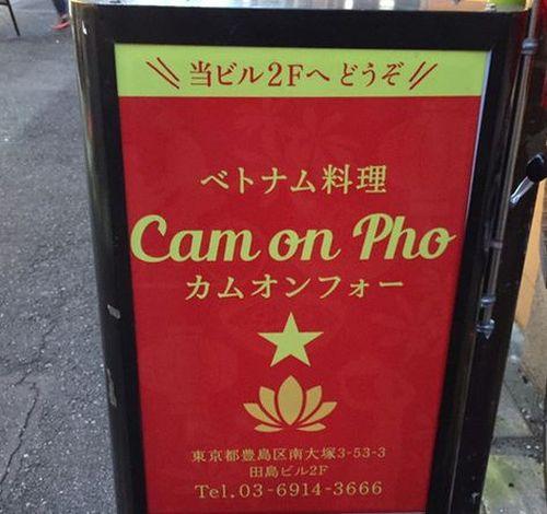 com on pho01