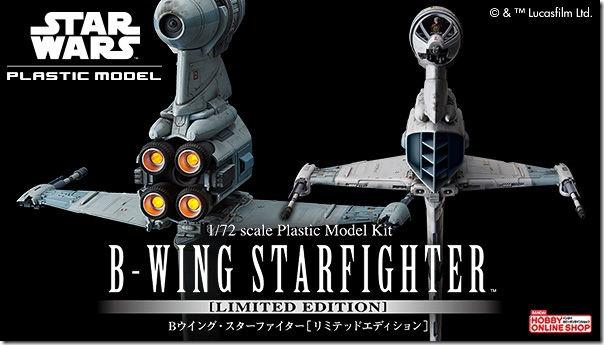 20181029_bwing_starfighter_600x341