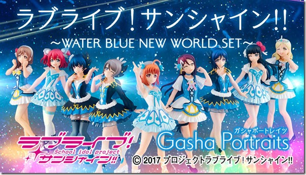 20181214lovelive_600x341