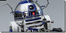 R2DXside