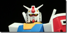 RX782side
