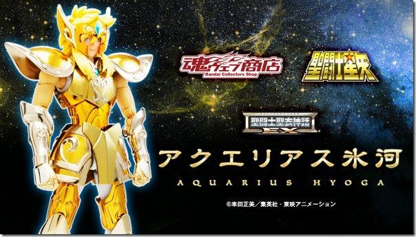 bnr_scmex_aquarius_hyoga_600x341