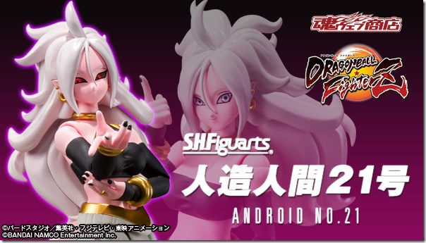 bnr_shf_android21_600x341