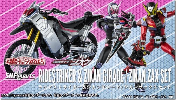 bnr_shf_ridestriker_zgzzset_600x341
