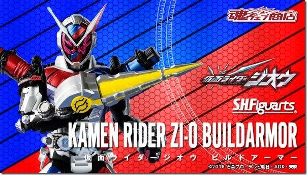 bnr_shf_zi-o_buildarmor_600x341
