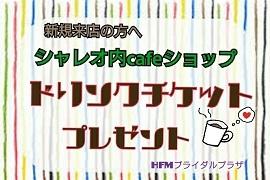 18-10-31-02-06-52-340_deco.jpg