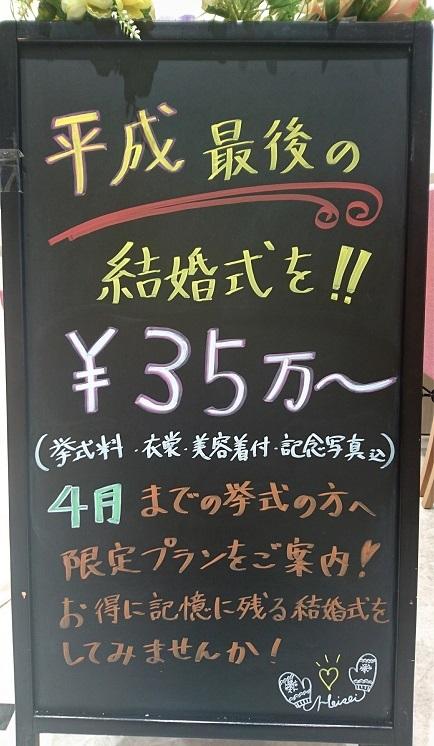 18-12-07-15-49-22-488_deco.jpg
