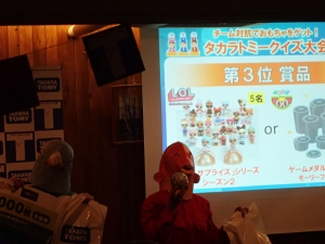 2018 タカラトミー フォロワー感謝祭 (48)