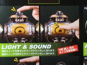 トランスフォーマー TFアンコール リターンズ コンボイ ロボットモード (4)