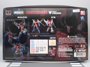 Flame Toys 風雷模型 トランスフォーマー スター・スクリーム (3)