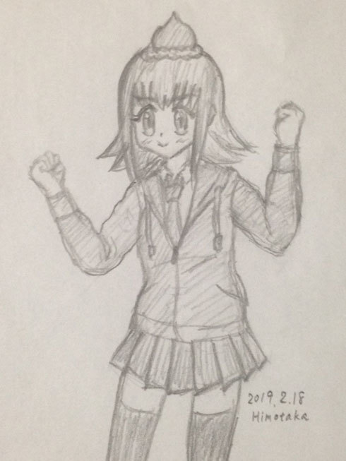 A_Takasora_Souki_20190218.jpg