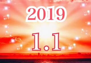 20190101003838e42.jpeg