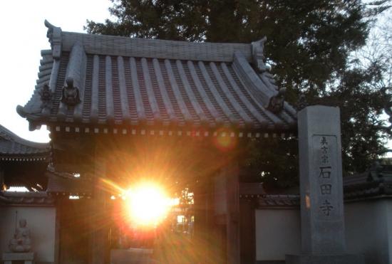 石田寺の初日の出_0001a
