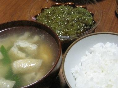 20190106okazu2