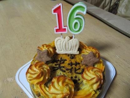 16歳のお誕生日ケーキ