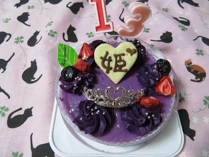 紫芋のムースケーキ