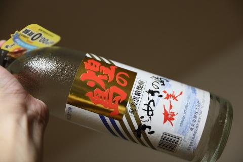 20181115kirameki.jpg