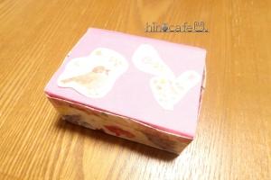 折り紙弁当4