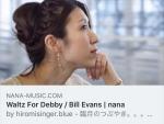 nana_waltz.jpg