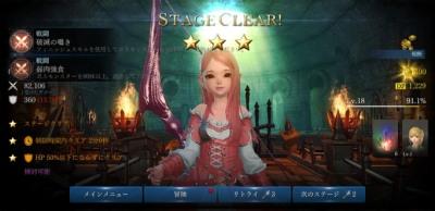 Screenshot_20190215-191158_DAX.jpg